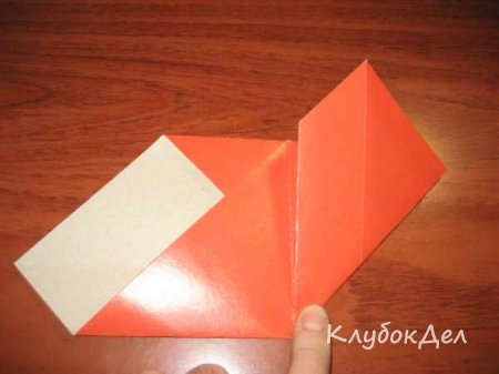 How to make a origami heart